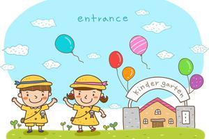 河南省将新建、改扩建中小学450所
