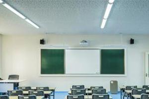 担忧对学生视力影响 多地代表建议促进教室照明达标