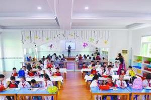 北京将新增普惠性幼儿园 规定每所园配一名督学