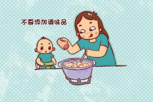 6个饮食禁忌宝宝千万不能吃 妈妈要牢记!