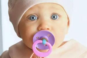 安抚奶嘴有利有弊 建议2岁后的宝宝勿用!