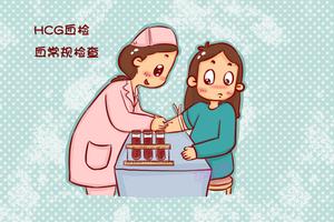 7项孕妈需要做的抽血检查 第6项能影响胎儿一生