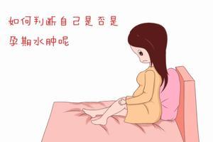 孕期下肢静脉血栓,怎么办?