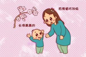 听说春季是宝宝长个的旺季 这其中究竟蕴含了怎样的奥秘?