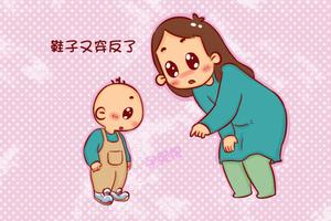 宝宝为啥总喜欢反穿鞋?难道真的是分不清左右么?
