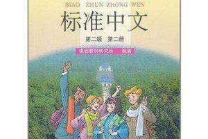 埃及大学中文课:全选用中文教材 8成以上是女生