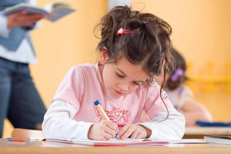 <b>别把孩子的学习成绩与智商划等号</b>