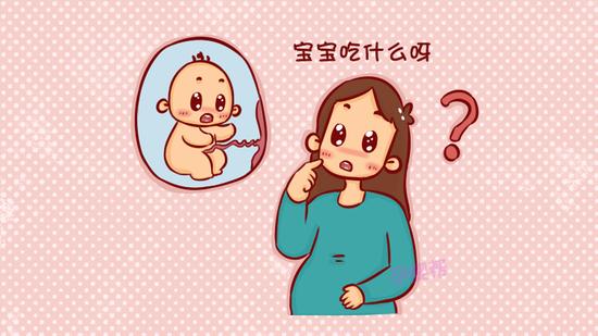 怀胎到分娩 宝宝的排泄物去哪儿了?