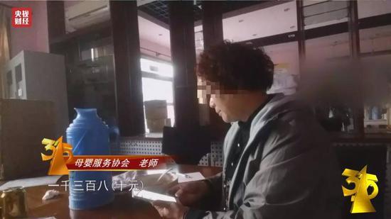 央视曝光画面