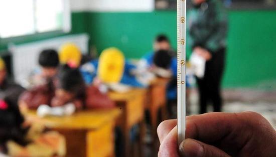 吉林省一小学供暖让家长寒心:班里一半孩子感冒