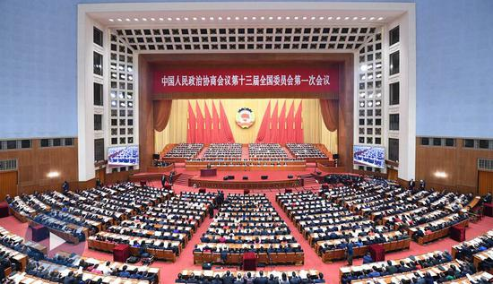 第十三届全国委员会