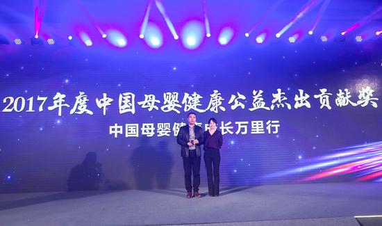 """中国母婴健康成长万里行项目荣获""""2017年度中国母婴健康公益杰出贡献奖"""",新浪时尚中心高级总监赵雪为中国母婴健康成长万里行项目代表颁奖。"""