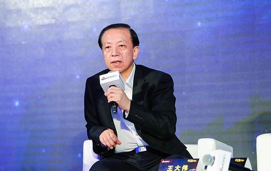 中国人民公安大学教授王大伟