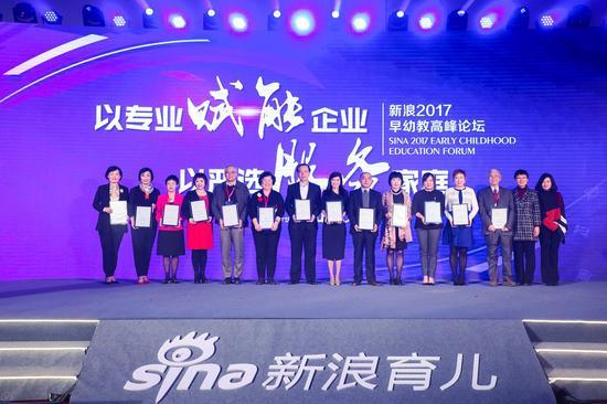 13位教育专家接受授牌