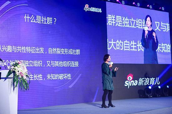 贝贝集团营销总经理张龙珠演讲