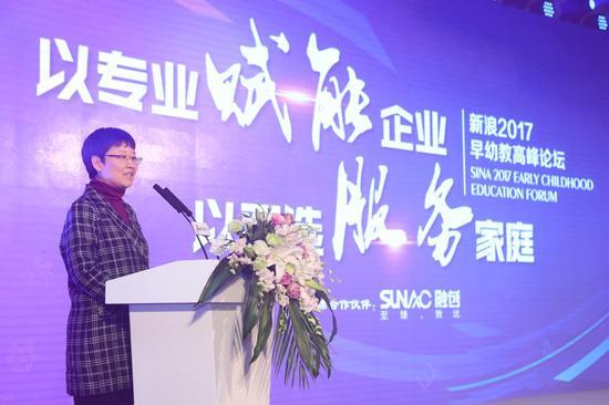 北京市妇联宣传部部长王芳致辞