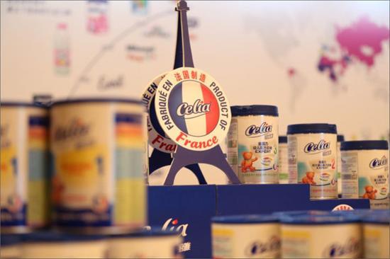 法国喜丽雅(Celia)原装进口婴幼儿配方奶粉