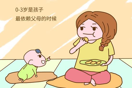 http://n.sinaimg.cn/baby/transform/w550h366/20171228/oXAk-fypyuvc9838749.jpg