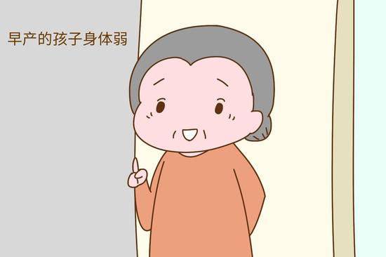 http://n.sinaimg.cn/baby/transform/w550h366/20171229/-Vuw-fyqefvv9710666.jpg
