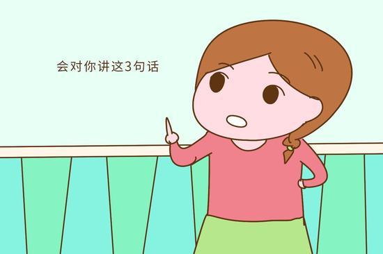 http://n.sinaimg.cn/baby/transform/w550h366/20180104/5mt5-fyqincu0743857.jpg
