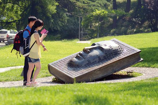清华大学排名第二,在该榜单历史上首次超过北大