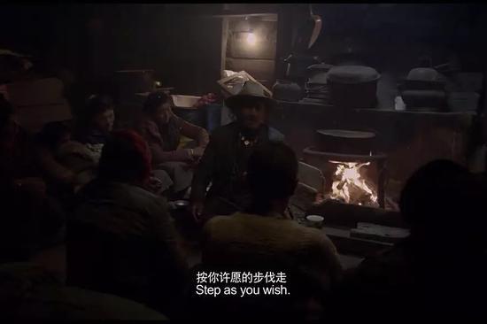 截图来源:电影《冈仁波齐》
