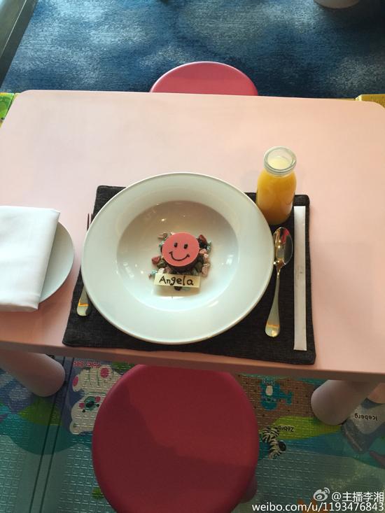 李湘为女儿做的早餐