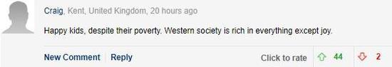 快乐的孩子,即使他们很贫穷。西方社会富有但就是没有快乐。