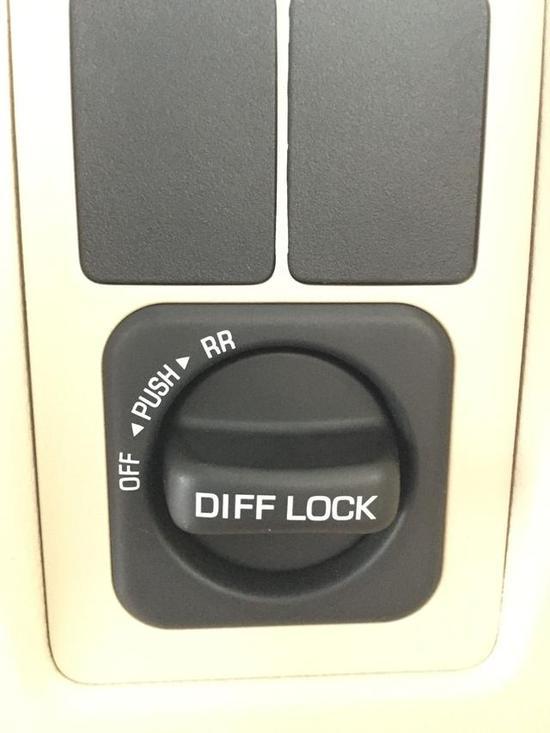 双差转换按钮