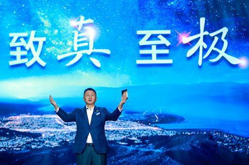 一汽丰田汽车销售有限公司总经理田青久发布一汽丰田品牌口号