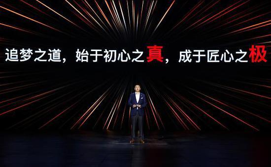 一汽丰田汽车销售有限公司总经理田青久