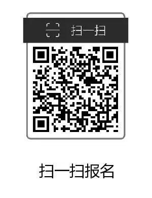 学校联系电话:010-58983664(尹老师)
