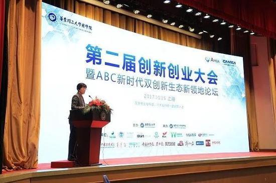 华东理工大学商学院党委书记马玲副教授主持大会