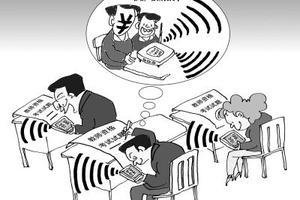 """阿尔及利亚将全国断网1小时 防止""""高考""""作弊"""