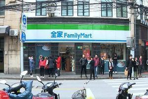 全家便利店加盟商欠薪32万 总公司先垫付再追债