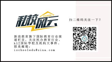 美高梅在线app 2
