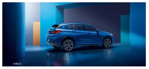 运通兴宝万圣节购车推荐—创新BMW X2