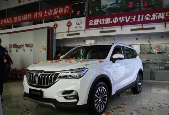 售8.99-12.99万元 中华V6北京区域上市