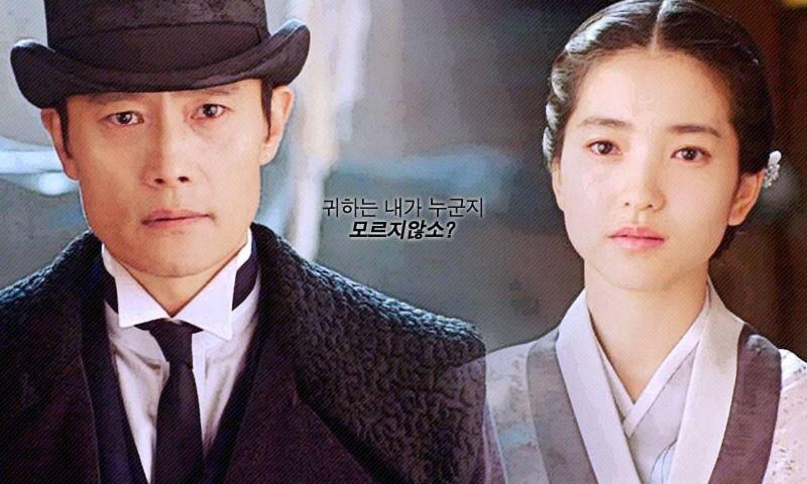 tvN史上最贵韩剧颠覆了韩剧的认知