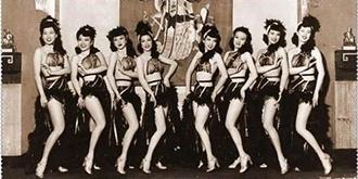揭秘民国时代的艳舞表演