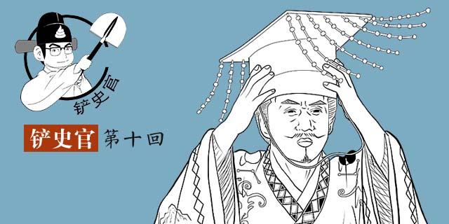 由《长歌行》说刘秀的发家史