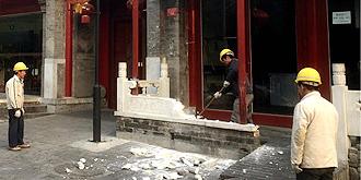 北京簋街拆违进行时
