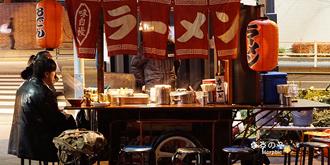 在东京街头体验一把大排档