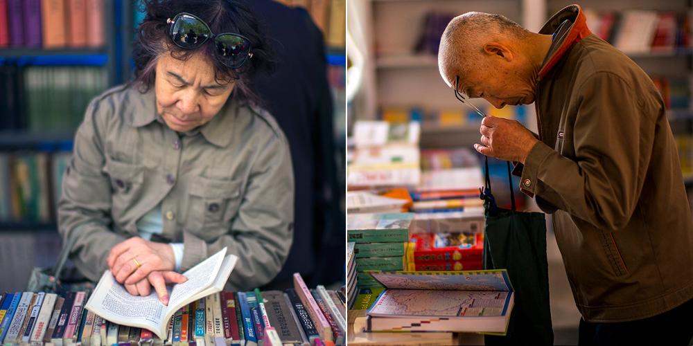 全民阅读!北京书市众生相