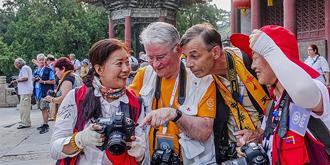 世界摄影大会在泰安