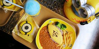超Q的小黄人套餐