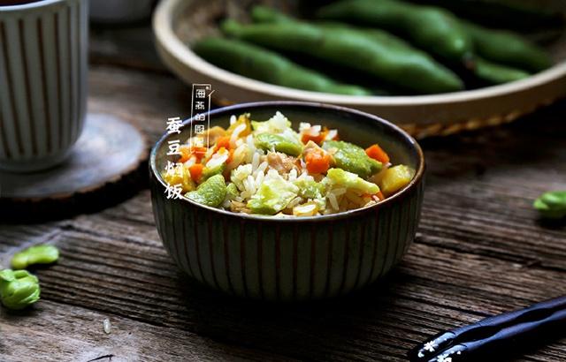 蚕豆焖饭:看一眼就馋的春日必备养生饭