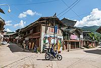 古老神秘的云南小鎮