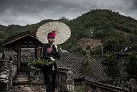 畲族村落里的美丽风情