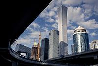 蓝天下的北京第一高楼